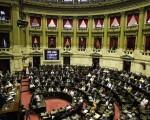 La Cámara de Diputados aprobó esta madrugada el proyecto