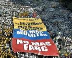 Colombia rechazó que la UNASUR negocie con las FARC