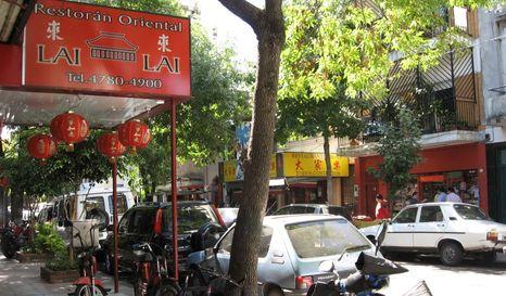 El barrio y sus características asiáticas.