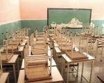 Varias escuelas comienzan con paro el ciclo escolar.