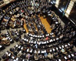 legislatura-bonaerense-diputados-bancas